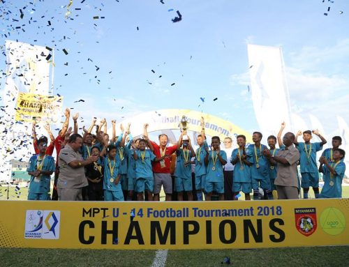 MPT U-14 Football Tournament 2018 (Mandalay) ဆုုခ်ီးျမွင့္ပြဲ အခမ္းအနား က်င္းပ~မႏၱေလးတိုုင္း ေဒသႀကီး ဝန္ႀကီးခ်ဳပ္ တက္ေရာက္ ဆုုခ်ီးျမွင့္
