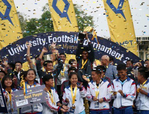 ေအာက္ျမန္မာျပည္ ဇုန္အလိုက္ MPT-University Football Tournament 2019 အမ်ိဳးသား ေဘာလံုးၿပိဳင္ပြဲ ေအာင္ျမင္စြာ က်င္းပၿပီးစီး